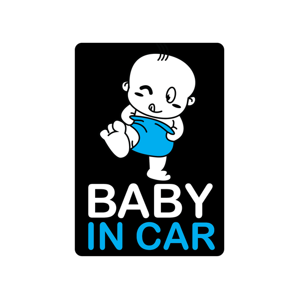 Blue Diaper Baby Car Decal (Two Pack)