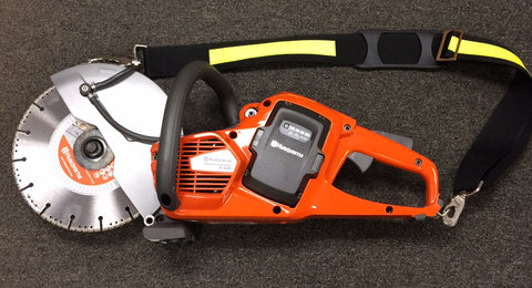 Fire Hooks Unlimited: HUSQVARNA K535 BATTERY SAW PACKAGE