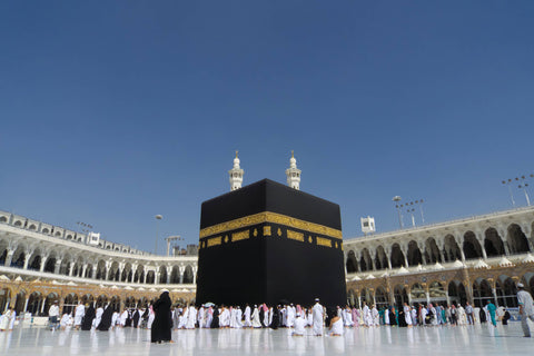 an image of the kaaba in daylight