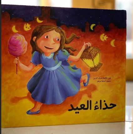 Eid shoes book children gift fitr gifts kids books