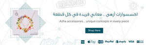 Azha Accessories - bracelets necklaces, rings, gifts with a meaning