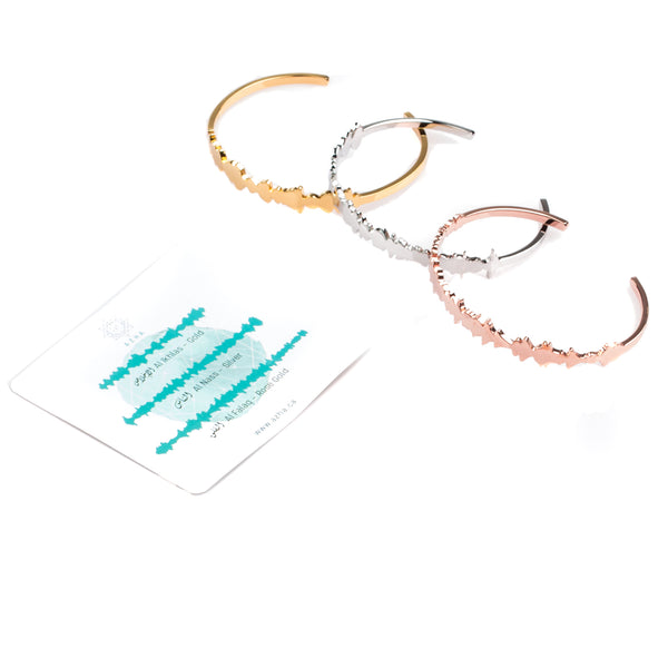 Tahseen Collection - a soundwave set of 3 bangles bracelets