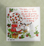 Adorable 1981 Quote Pot Holder - Vintage Decor