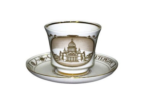 Cup & Saucer Banquet the Cathedral 1/2