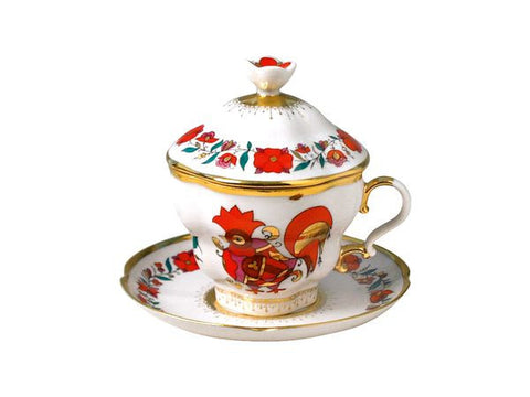Covered cup & saucer Gift 2 Souvenir