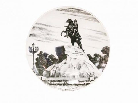 Decorative plate Ellipse Copper Horseman