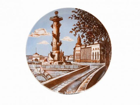 Decorative plate Ellipse The Rostral Column