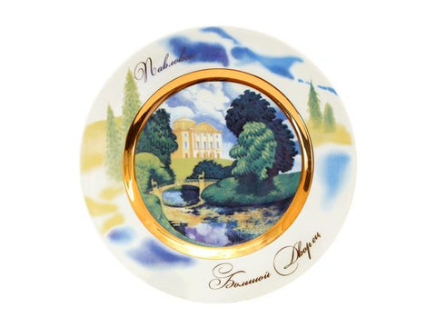 The Gift set Decorative plate Mazarin The Pavlovsk Grand Palace