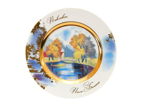 The Gift set Decorative plate Mazarin Pavlovsk The Pill Tower