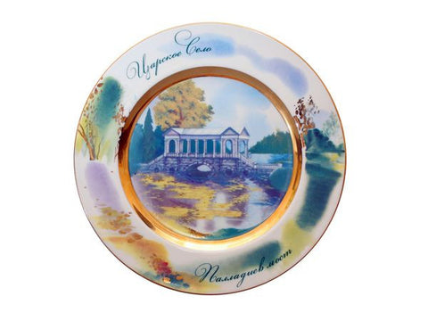"The gift set Decorative Plate Mazarin  ""The Palace Bridge"""