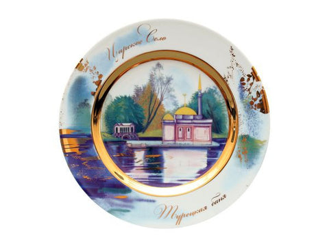 The Gift set Decorative plate Mazarin The Turkish Bath