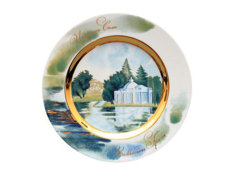 "The Gift set Decorative Plate Mazarin ""Groto Pavilion"""