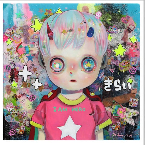 Hello World by By Hikari Shimoda 12x12