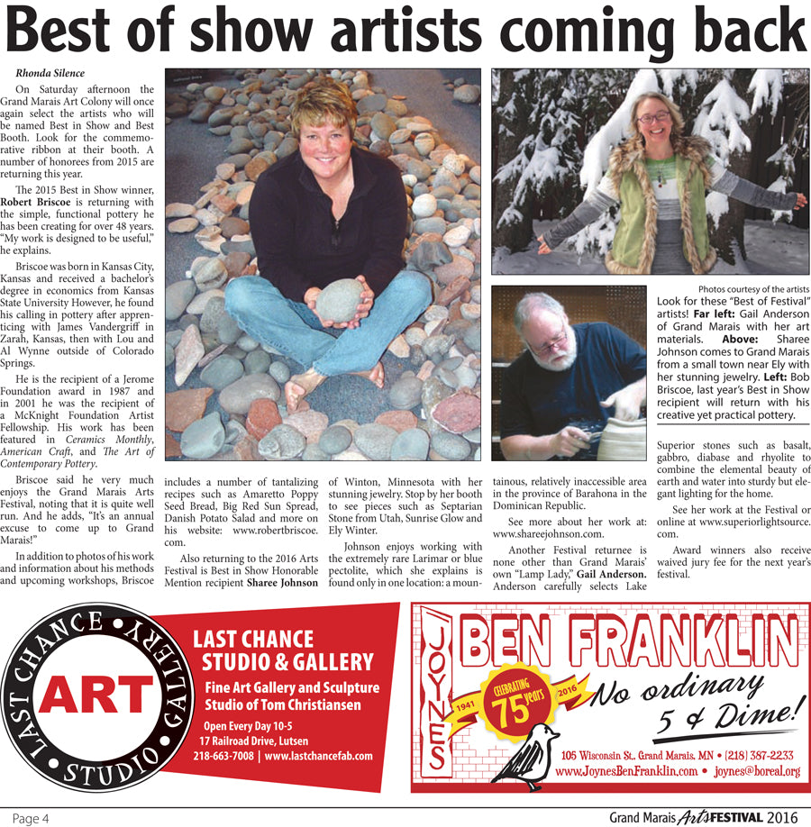 Best of Show Article