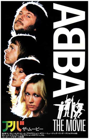 ABBA The Movie Japanese Text 11x17 Poster