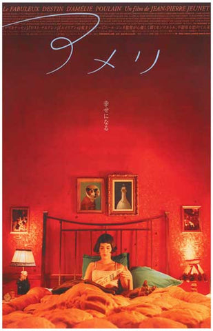 Amelie Red Tautou Japanese & French Text 11x17 Poster