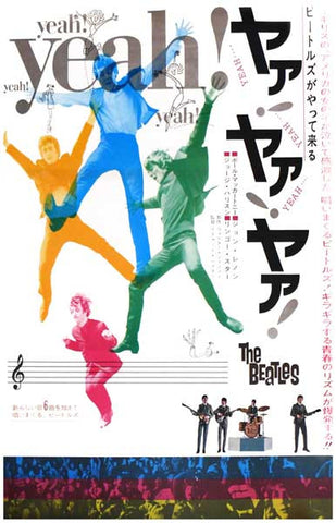 Beatles Yeah! Collage Japanese Text 11x17 Poster