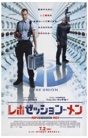 Repo Men Jude Law Japanese 11x17 Poster