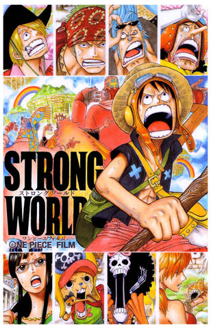 One Piece Strong World Movie Poster