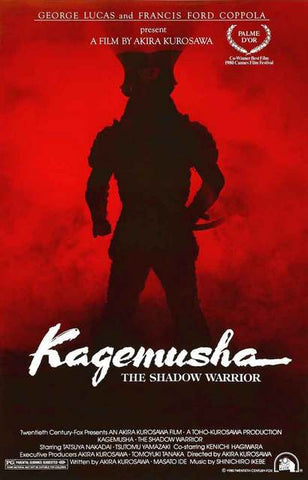 Kagemusha Movie Poster 11x17