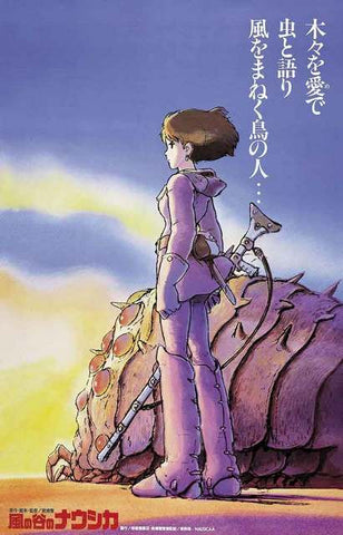 Nausicaa of the Valley Movie Poster