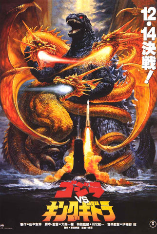 Godzilla vs. King Ghidora Movie Poster