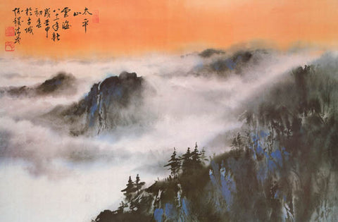 Chinese Mountains Landscape Art Poster