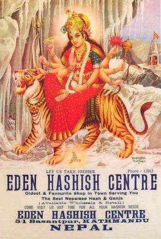 Eden Hashish Centre Art Poster
