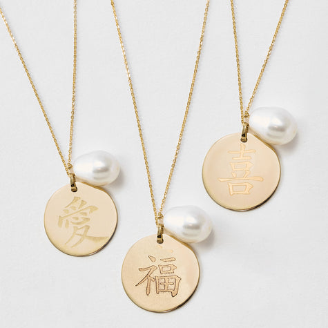 Engraved Disk & Pearl Necklace