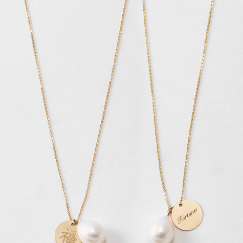 Mini Engraved Disk & Pearl Necklace