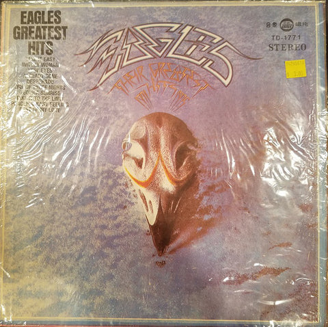 Eagles ‎– Their Greatest Hits 1971-1975 -  Pop Rock ( Taiwan - Unofficial Release ) on Vinyl