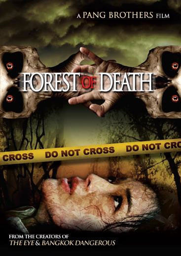 Forest of Death Horror DVD