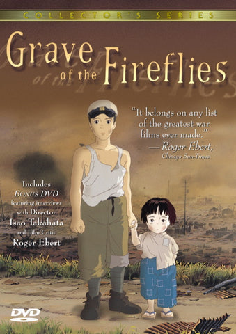 Grave of the Fireflies (Collector's Series) DVD New Sealed