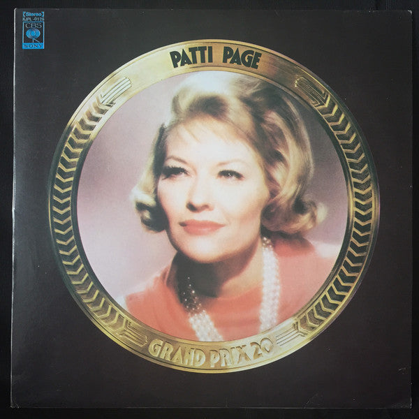 Patti Page ‎– Grand Prix 20 - 1978 - South Korea -  Pop, Folk (Rare Import Vinyl)