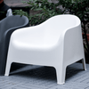 IKEA | Outdoor Armchair Skarpo WHITE | Shut the Front Door