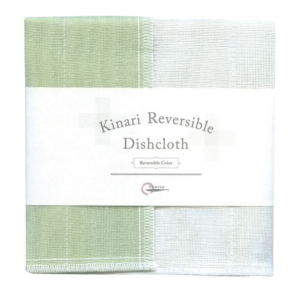Nawrap | Kinari Dishcloth - White & Pist | Shut the Front Door