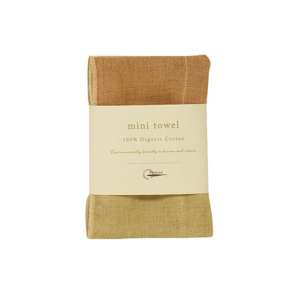 Nawrap | Organic Cotton Face Cloth - Green & Rust | Shut the Front Door