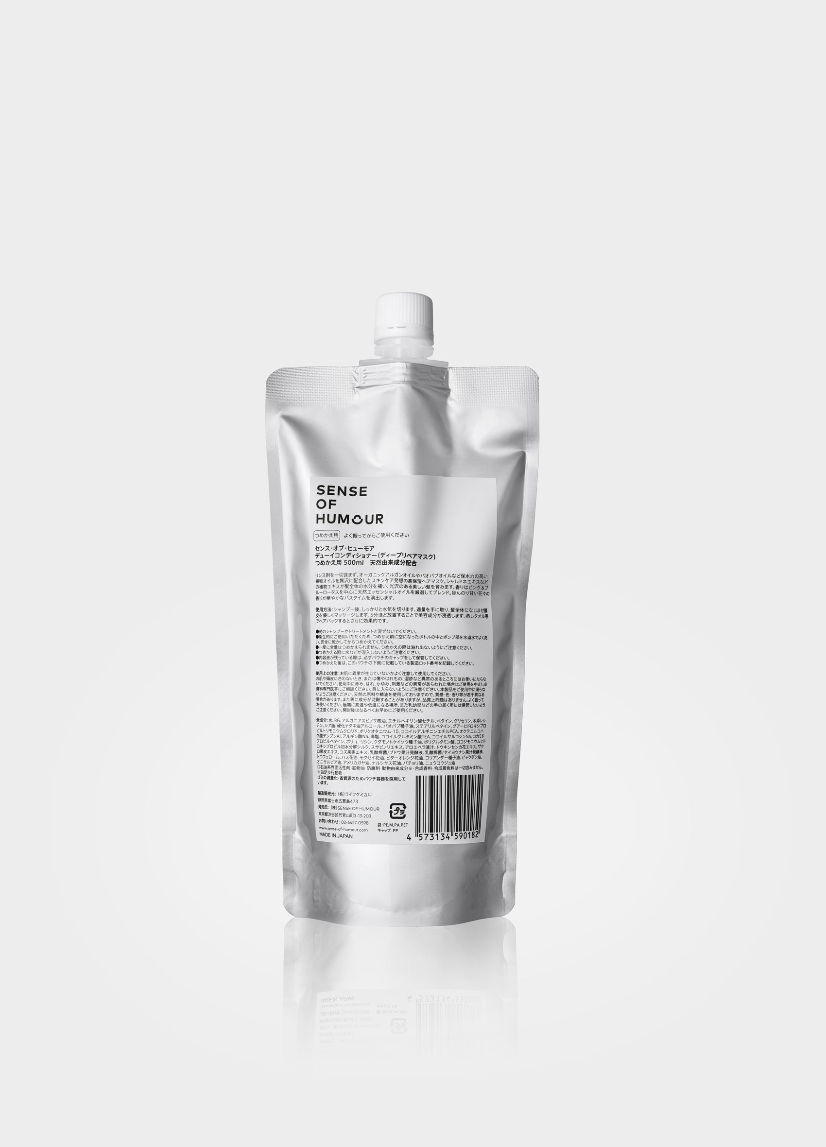 DEWY CONDITIONER 500ml Refill Pack