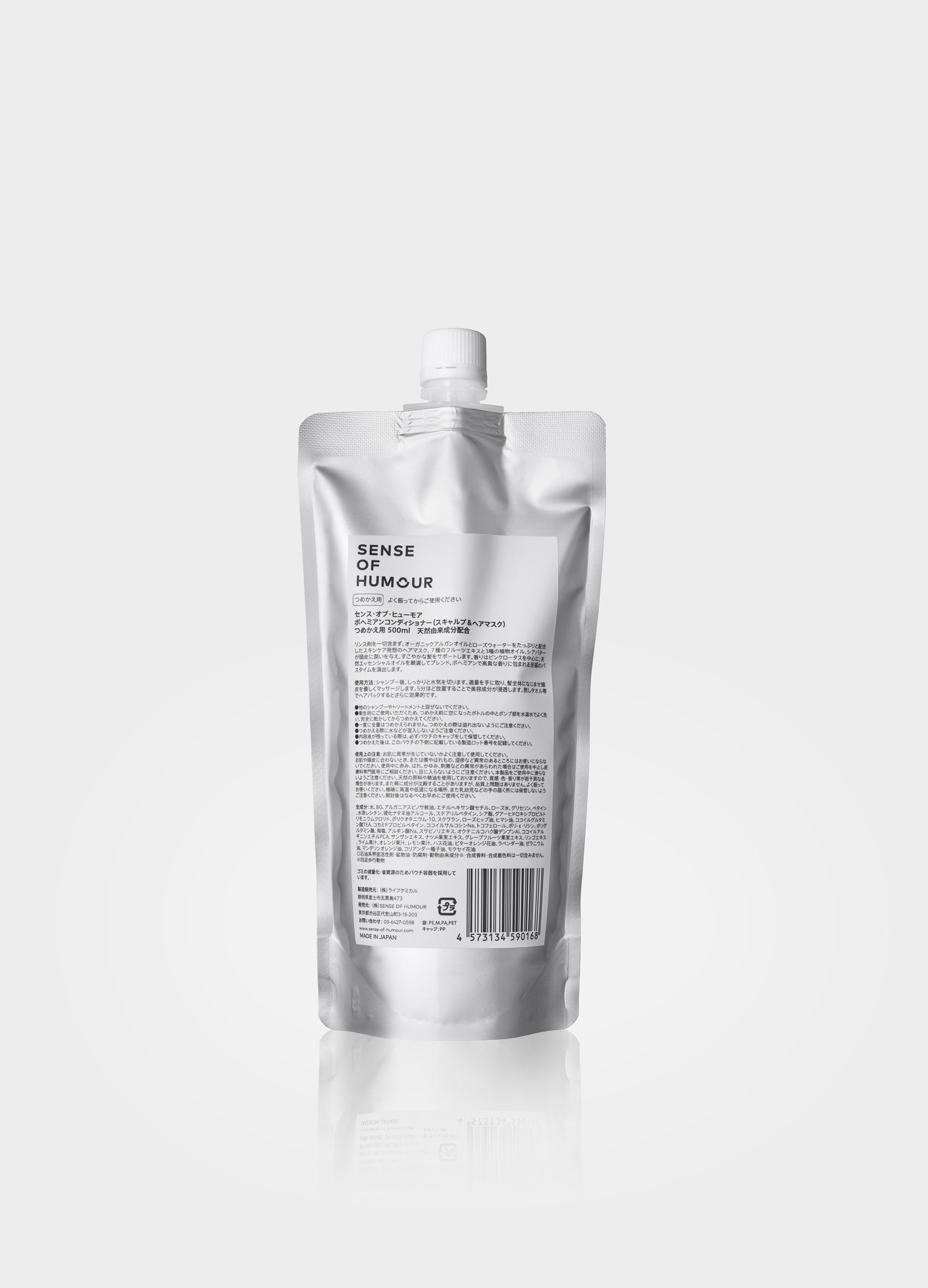 BOHEMIAN CONDITIONER 500ml Refill Pack