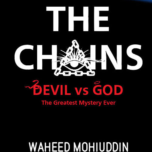 Book Launch: The Chains by Waheed Mohiuddin