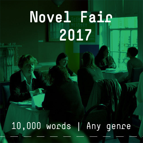 Greenbean Novel Fair 2017