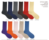 16001 Mens Socks - Cashmere Ribbed Ank