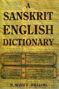 A  Set of  two books of Sanskrit to English and an English to Sanskrit Dictionaries