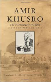 Ameer Khusro The Great Indian