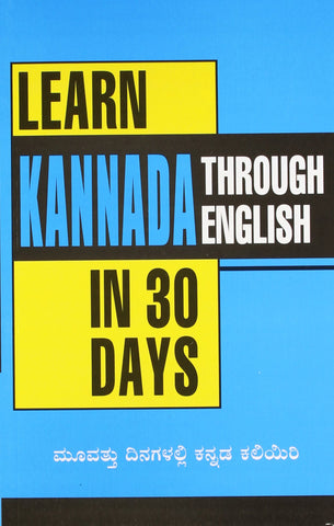 Learn Kannada in 30 days