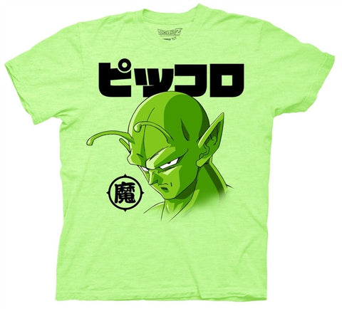Piccolo Face Adult T Shirt