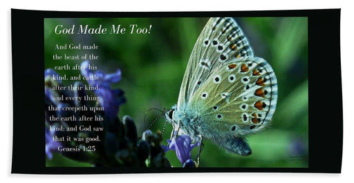 God Made Me Too - Beach Towel - Love the Lord Inc