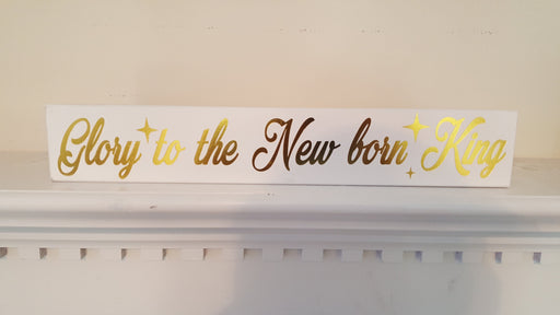 Wall Art - Glory to the New Born King - Love the Lord Inc