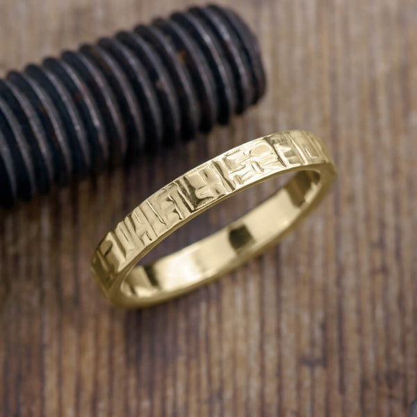 Copy of 4mm 14k Yellow Gold Mens Wedding Band, Textured Matte - Point No Point Studio - 1