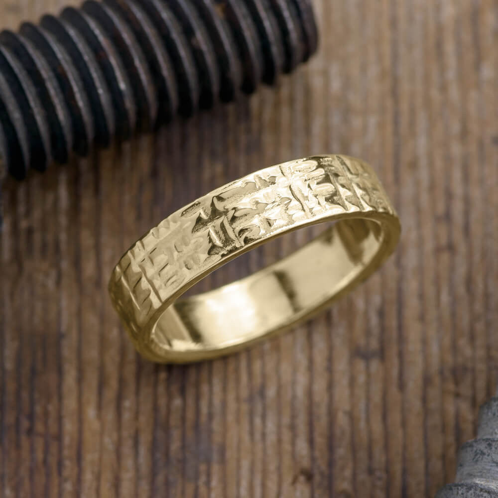 6mm 14k Yellow Gold Mens Wedding Band, Textured Polished - Point No Point Studio - 1
